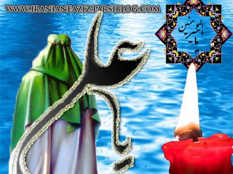 شهادت حضرت علی (ع)